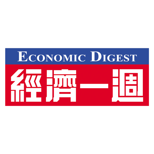Economic Digest